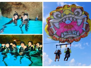 [Shisa Parasailing] + [Blue Cave Boat Snorkel] Popular set! Reservations and early bird discounts are being held!