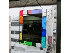 【東京・渋谷】ステンドグラスミラー