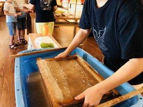 【新潟・長岡】おぐに和紙の工房見学と紙漉き体験