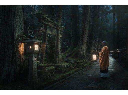 【和歌山・高野山】奥の院ナイトツアー・夜の奥之院へ弘法大師・空海様に参拝しに行きませんか?の紹介画像
