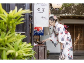 "Kyoto Gion Kimono Rental NEW plan Credit settlement discount Most popular! ""High-grade plan"""