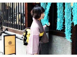 京都 四条 着物レンタル【1日10組限定】『レトロモダンプラン』ヘアアレンジまで全部コミ!