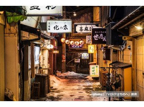 【Aomori】Hachinohe by Night: Guided foodie tour!
