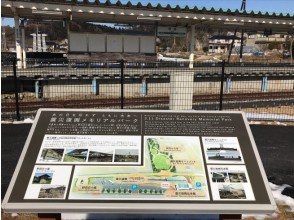 [Miyagi / Higashi Matsushima] Sightseeing taxi (2 hours) Disaster prevention and sightseeing plan! Learn about the Great East Japan Earthquake and enjoy nature?