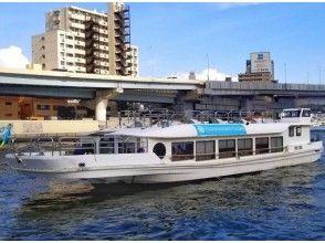 中型船(50~70名様)貸切クルーズ カジュアルプラン