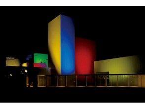【Aomori】Towada by Night: Art and Architecture Walking Tour