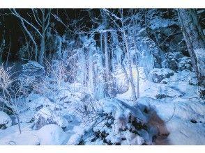 【Aomori】Light up the Night in Towada!