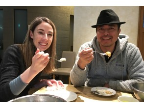 【Iwate】Breakfast with a twist: 'Mochi Meister' Mini-Masterclass!