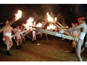 【Iwate】Join a 'Naked Pilgrimage' in UNESCO town Hiraizumi