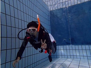 [PADI acquisition] PADI Scuba Diver course