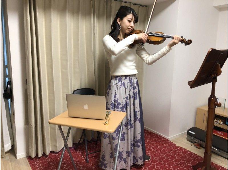 高松 あい バイオリン