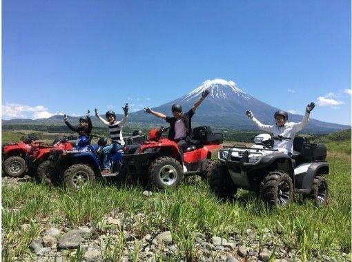 【静岡・富士】ATV使用★四輪バギー体験トレッキングプラン★富士山を眺めて★(30分2㌔)