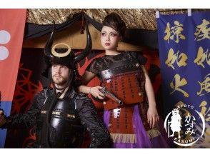 【京都・祇園】記念日・思い出に武将と女武将をカップルでぜひ~!