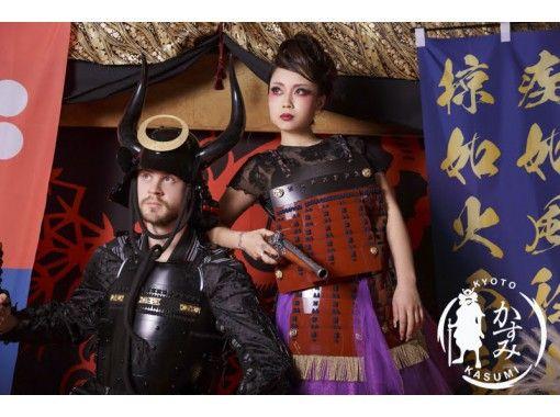 【京都・祇園】記念日・思い出に武将と女武将をカップルでぜひ~!の紹介画像