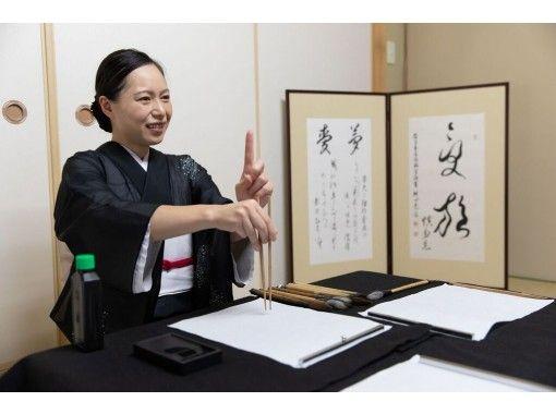 Online calligraphy levelⅠ