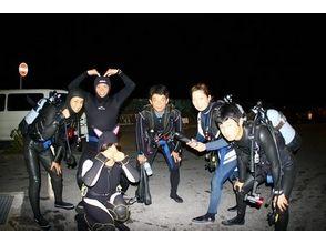 【沖縄 那覇 ダイビング】ファンダイビング 1ビーチ+ナイト1ビーチの画像