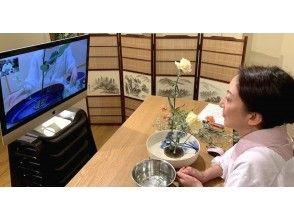 【京都烏丸御池】京都生まれの池坊流講師が教える「あなたの好きなお花で作るいけばな」オンラインクラス