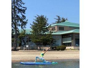 【滋賀・キレイな水でSUPYOGA&SUP!琵琶湖・湖西】コロナ対策済み・気分も体もリフレッシュ!サップヨガ体験+癒しサップ❕
