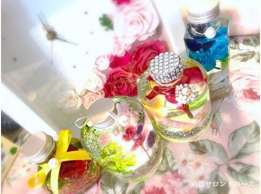 Shonan Salon de Rose