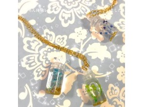 [Popular №2 Herbarium pendant experience] make your own liking Herbarium pendant ♪ couples and Female recommended for each other! * Under measures against corona infection