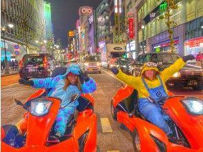 [东京/新宿]乘坐三轮车的大城市惊险刺激路线