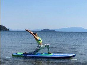 【滋賀・琵琶湖・湖西・SUPYOGA】コロナ対策済み・楽しい水もきれい!おもいっきりサップヨガ体験!