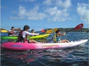 【伊豆・下田】Aloha! シーカヤッキング & シュノーケリング体験ツアー!の画像