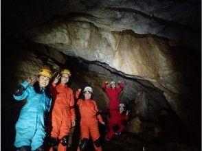 【奈良・吉野】ご家族にオススメ♪ファミリーケイビング【洞窟探検】