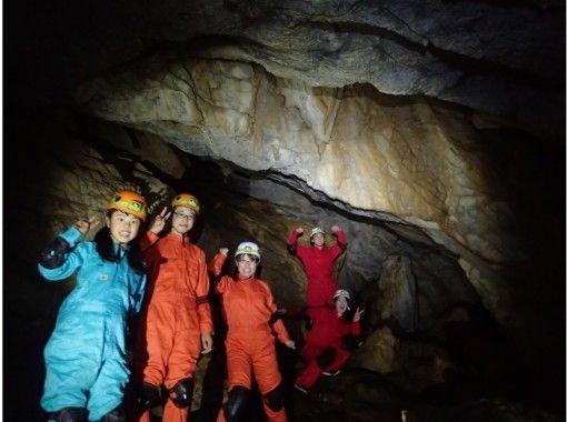 [奈良/吉野]推薦給家庭♪家庭探險[洞穴探險]の紹介画像