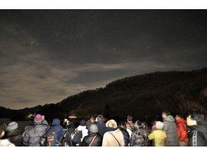 【栃木・奥日光】奥日光の美しい星空を楽しむ!奥日光星ふる夕べ~ペルセウス座流星群極大!~【8月12日(木)限定開催!】