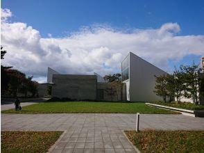 [现场直播在线城市漫步]艺术之城十和田的历史与建筑之旅