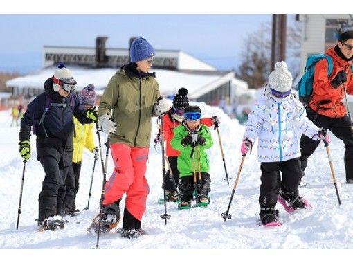 """[福島/足立太郎]""""雪教育""""讓我們在阿達達之森的白雪皚皚的遠足中體驗冬天的自然!の紹介画像"""