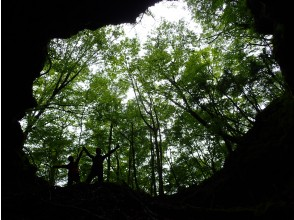 【未知先案内ツアー】大噴火口と溶岩洞窟を巡る