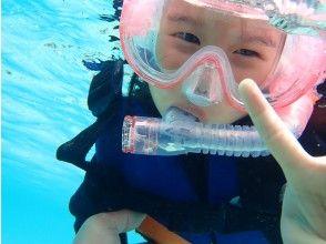 [Okinawa Miyakojima] 4 years old OK! Charter safe! A leisurely Snorkeling tour on the beach! Get all the photos!