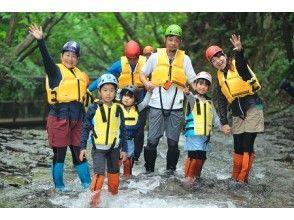 【福島・安達太良】4歳から参加OK!安達太良の川に飛び込もう!シャワーウォーク