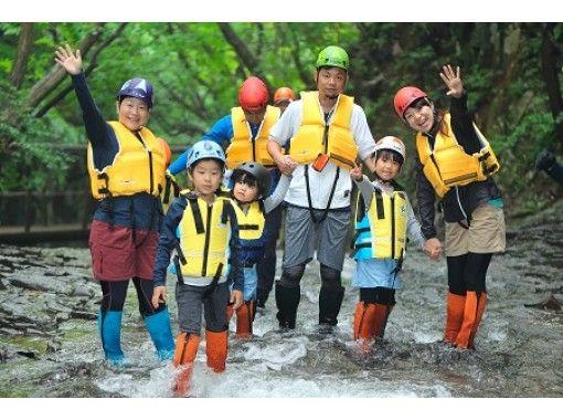 【福島・安達太良】4歳から参加OK!安達太良の川に飛び込もう!シャワーウォークの紹介画像