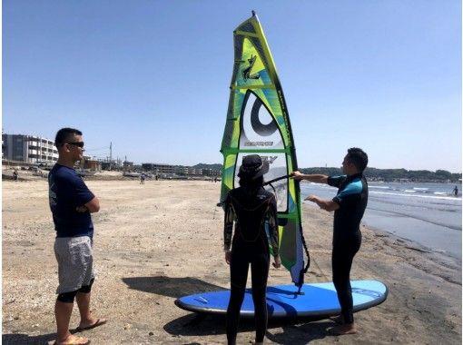 湘南・鎌倉・ウインドサーフィン体験コース+南欧風クラブハウス・絶景屋上体験・写真付きのコピー
