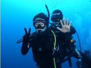 【兵庫・竹野】マンツーマンで体験ダイビング!初心者歓迎!お一人様も大歓迎!お子様も大歓迎!