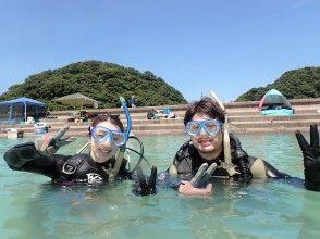 【兵庫・竹野浜】体験ダイビング♪・1グループ《1名or2名》の貸し切りプラン!!