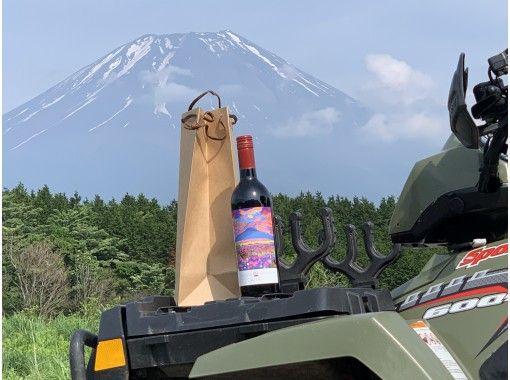 【静岡・富士】★期間平日限定富士山ワインのお土産付★絶景富士山の大自然、大パノラマをひとり占め!自慢のロングコース(1時間、6㌔走行)
