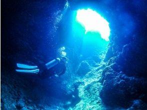 【沖縄・伊江島】地形派ダイバーにはピッタリ!ダイナミックな地形ポイントでファンダイビング!