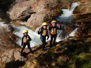 [Niseko] Kids canyoning charter tour that can be participated from the first grade of elementary school