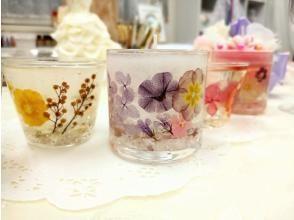 【東京・新宿】本物のお花で!お花見フラワーキャンドル♪アロマ入り!お部屋でまったりお花見気分はいかがですか?