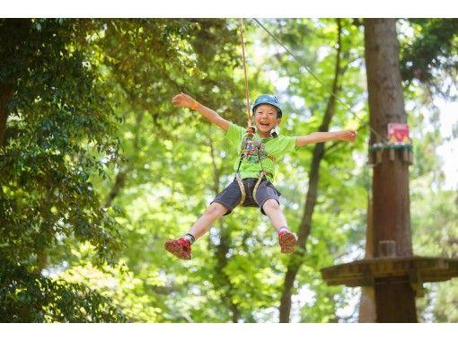 【千葉・長柄町】<キャノピーコース>カップル・家族・お友達と森の中で遊びませんか?初心者歓迎!