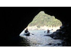 【徳島・美波町】シットオントップカヤックで洞窟探検(カヤック経験者対象)