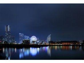 可用地區通用使用優惠券計劃[神奈川/橫濱]橫濱夜景夢幻咖啡館船!喝一杯