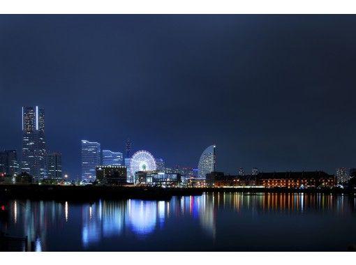 可用地區通用使用優惠券計劃[神奈川/橫濱]橫濱夜景夢幻咖啡館船!喝一杯の紹介画像
