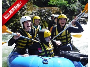[Kyoto Hozugawa] I am absolutely confident in the tour content! Popular Rafting (afternoon) ★ Free shooting data ★