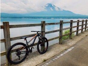 【富士山・山中湖・No密ツアー】山中湖一周!はじめての方も安心!ガイド付きツアー!
