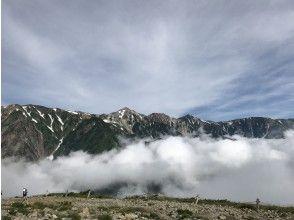 【白馬・長野】高山植物観察と八方池トレッキング(日帰り登山)